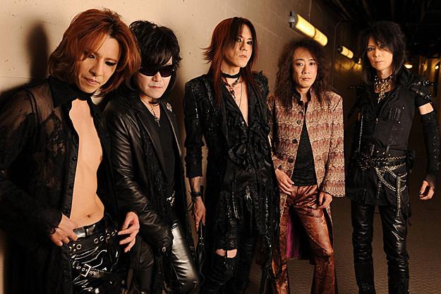 Resultado de imagen de X-Japan
