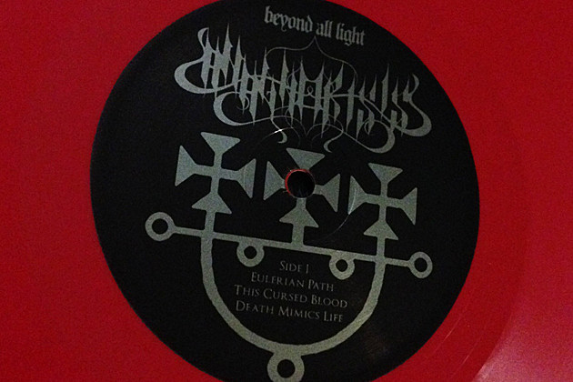 Anagnorisis - 'Beyond All Light' - Vital Vinyl